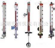 201系列磁性翻柱液位計