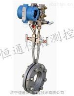 DN15~1200mm济宁HT-LG一体化孔板流量计
