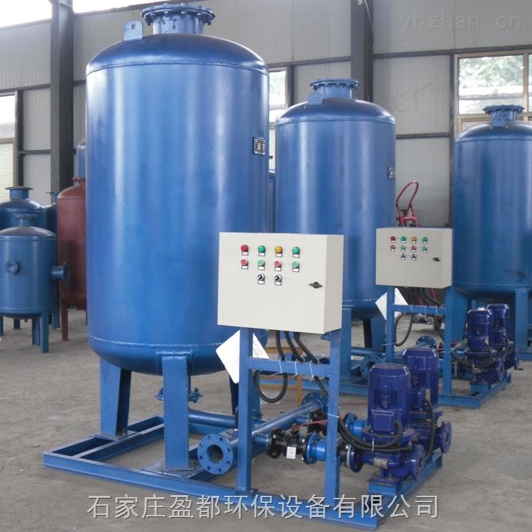 """汉中""""厂家""""0.6mpa定压补水装置"""
