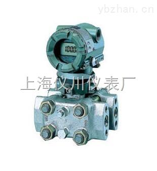 差压变送器-上海仪川仪表