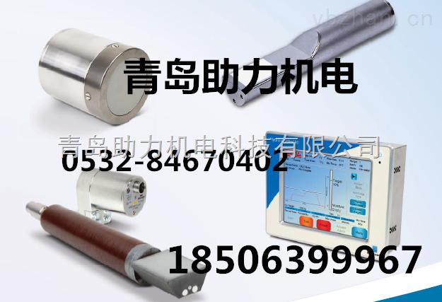 hydronix-微波湿度传感器hydronix