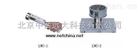 培养基条(离心式空气微生物采样器)