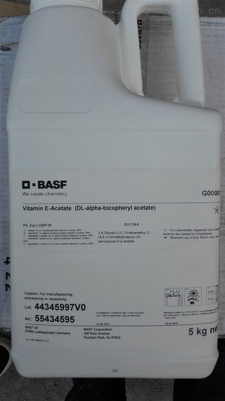 药用级维生素E油|VE油原料15版药典纯度98 药准字资质批件