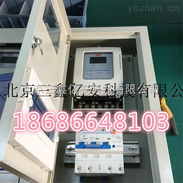 北京插卡电表 新手使用教程 物业插卡电表流程