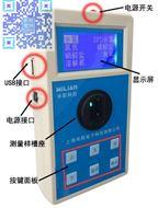 余氯分析仪|余氯检测仪|便携式余氯测定仪