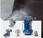 曼肯贝格压力卸载阀-适用于所有液体