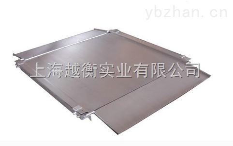 不锈钢防水型电子地磅 1*1.2米的电子小地磅价格
