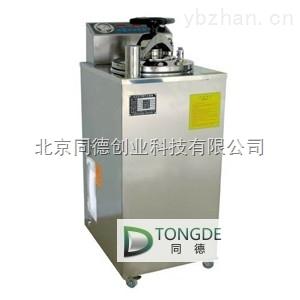 立式压力蒸汽灭菌器 型号:YXQLS-70A