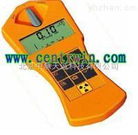 多功能輻射檢測儀/多功能數字核輻射議