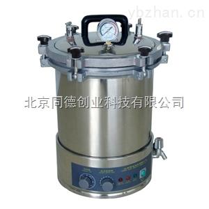 自动型手提式灭菌器型号:YXQ-LS-18SI