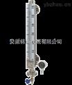 优质供应UHZ磁翻板液位计采购报价