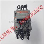 B切换电容接触器UA50-30-00R