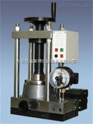 FYD-30型实验室小型粉末压片机