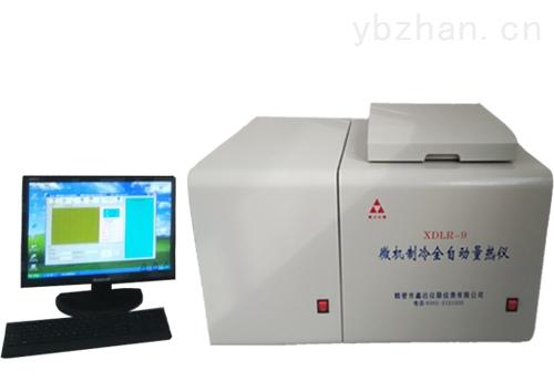 XDLR-2000-神木煤炭分析儀量熱儀
