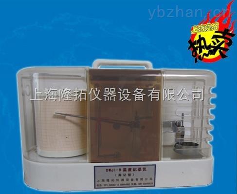 双金属温度计(周记),生产DWJ1-1双金属温度计