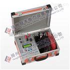变压器直流电阻测试仪/带电绕组温升测试仪