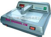 高精度台式透射密度仪/黑白密度计/黑度计  型号:CCU1/BRO-361
