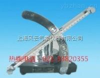 YYT-2000B傾斜式微壓計【生產斜管壓力計】