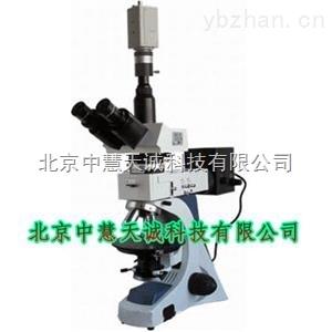 ZH11291型電腦型透反射偏光顯微鏡