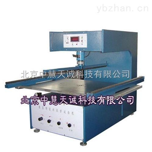 ZH10899型数显陶瓷砖抗折试验机
