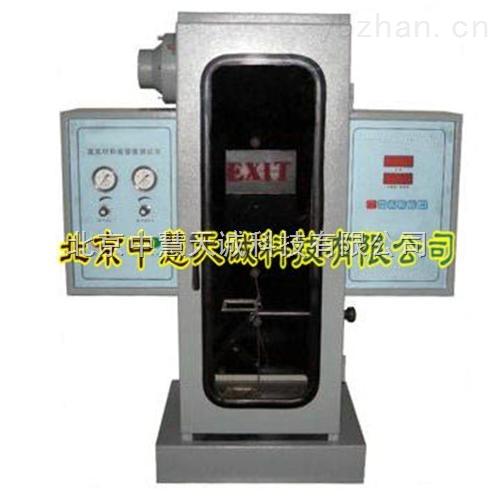 ZH10886型建材烟密度测试仪材料燃烧静态产烟量测定仪