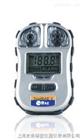 供应便携式个人毒气检测仪 ToxiRAE 3