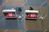 分体式数字扭矩检验仪85牛米