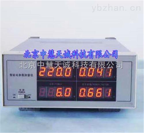 ZH9882型智能电参数测量仪