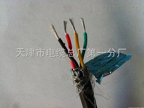 NH-DJYVPR耐火计算机屏蔽电缆