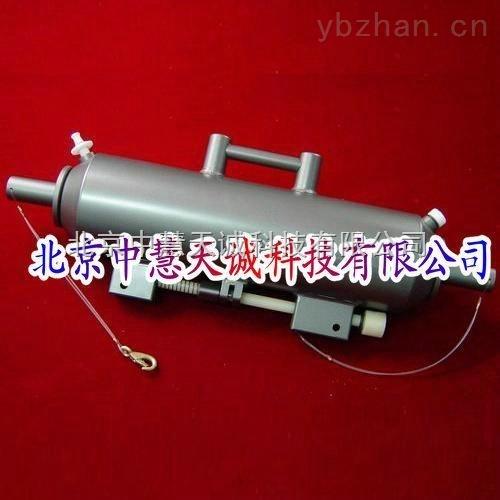 ZH9614型卡盖式水质取样器/卡盖式采水器10L