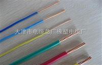 電纜重量/米  NH-BVR耐火電源線1*70