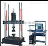 PSWS系列微机控制制动器台架疲劳试验机
