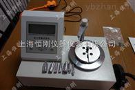 SGNH-2弹簧扭矩试验机