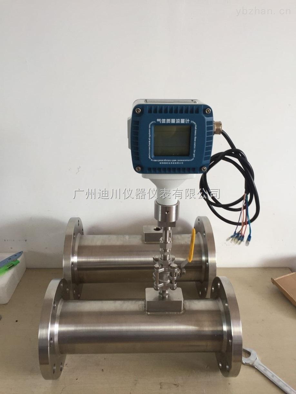 MF-管道热式气体质量流量计厂家