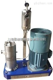 GRS2000/4-水性醇酸樹脂硅烷偶聯劑乳化機