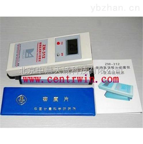 ZH9000型便携透射式密度仪
