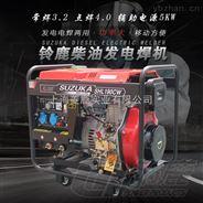 国产进口柴油发电焊一体机
