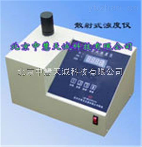 ZH8879型散射光浊度仪