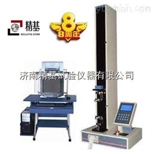 WDL-01A-电脑控制纺织品拉力试验机