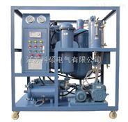 全自动变压器油真空滤油机