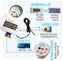 湖北省咸寧、黃岡無線智能水表,防凍水表多少錢