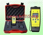 便携式氢气检漏仪(内置探头)(中西器材) 型号:XX12/NA-1库号:M392845