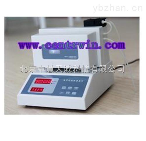 ZH8507型電子式液體密度計(萬分之五)