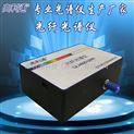 可見光光纖光譜儀使用方法