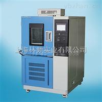 交变高低温箱的内箱材质