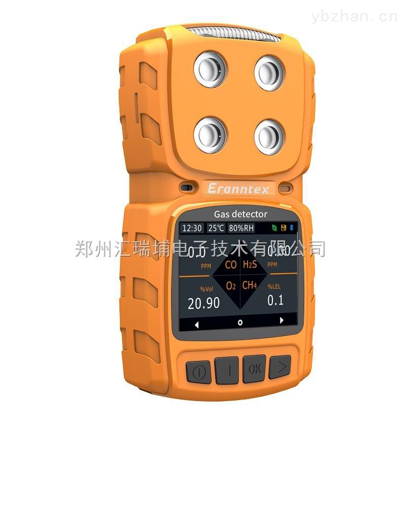 HRP-B4000-四合一氣體檢測儀生產廠家