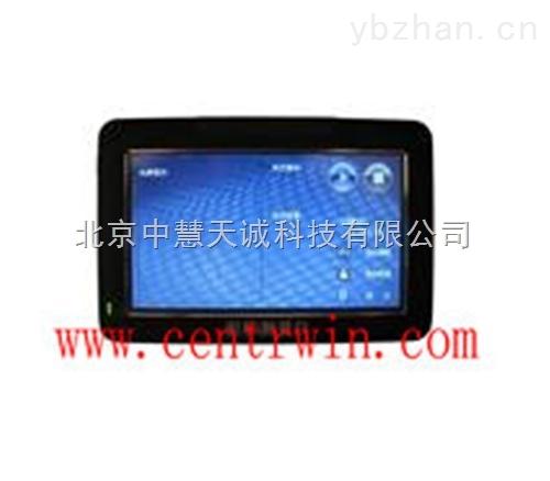ZH7977型GPS面积测量仪/GPS面积测定仪/面积仪/GPS测亩仪/手持测亩仪/测亩仪