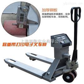 1吨电子叉车秤打印 碳钢叉车电子磅秤