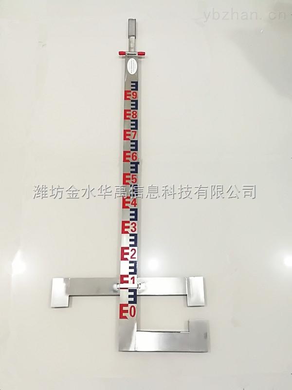 LB-1量冰尺