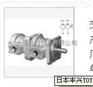 TOYOOKI内接式齿轮泵主要特点